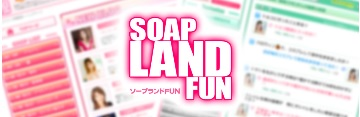 SOAP LAND FUN